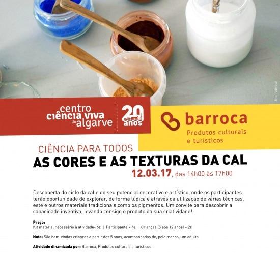 Barroca As Cores e as Texturas da Cal - Centro Ciência Viva Algarve Atividades Parcerias